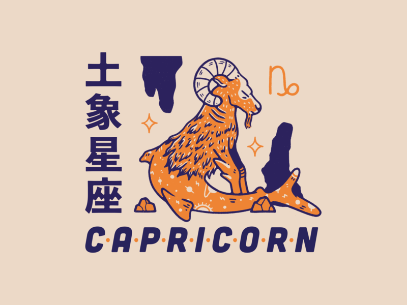 Horoscope Series #6: Capricorn zodiac sign shark orange illustration horoscopes horoscope graphic design goat earth digital art blue animal