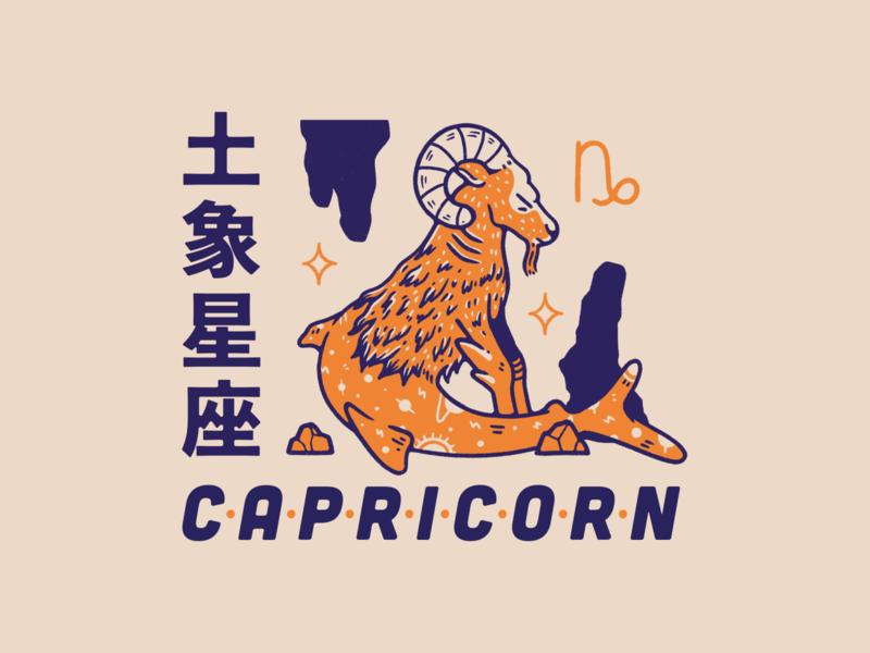 Horoscope Series #6: Capricorn zodiac sign shark orange illustration horoscopes horoscope graphic design goat earth digital art blue animal