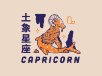 Horoscope Series #6: Capricorn