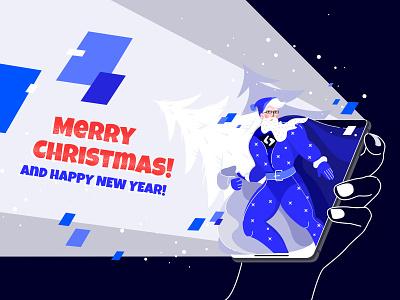 🎄Happy Holidays!🎄 shakuro 2020 art xmas merry christmas new year christmas illustration holidays happy holidays santa claus super-santa
