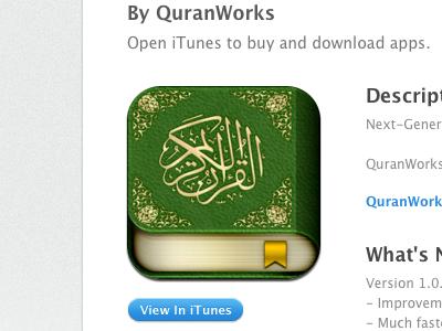 Quranworks quran design icon textures paper gold