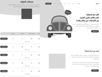 As3arna Financial KSA High Fidelity UX Wireframes