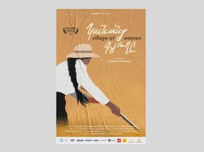 """Village of Women"" movie poster procreate ipadpro women movie poster documentary movie design print yerevan armenia illustration graphic design"