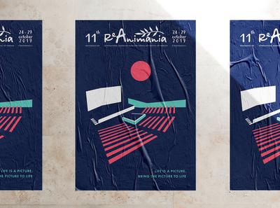 Poster for the 11th edition of ReAnimania Festival design print modernist architecture soviet modernism soviet yerevan architecture vector armenia illustration graphic design