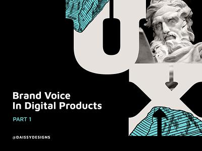 UX Design Series: Beyond The Workshop, 6th Publication designseries figma figmadesign prototyping ui design uxui user interface design uiuxdesign daissydesigns