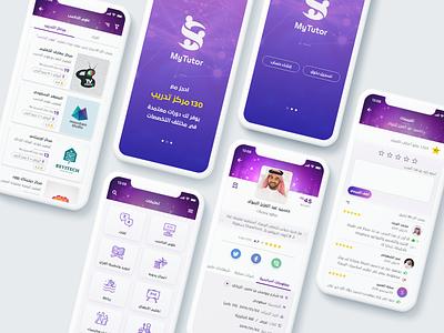 Mytutor Mobile App splashscreen profile centers learning arabic courses tutoring