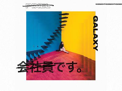 Pixel Galaxy editorial web design ux ui typography type minimal layout grid design clean