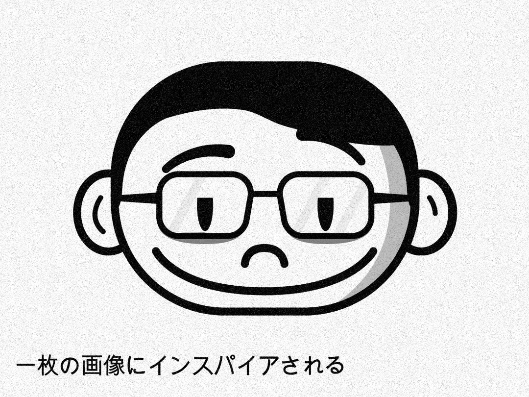 Small-me dribbble art illustration vector flat  design flat icon illustrator invites illusions