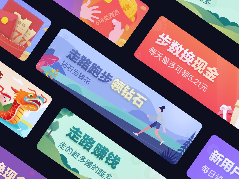 Banner illustration ui
