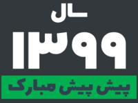 Binama TypeFace