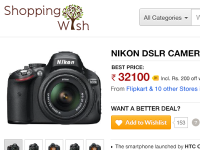 ShoppingWish Product Page Refresh ecommerce price comparison product product page