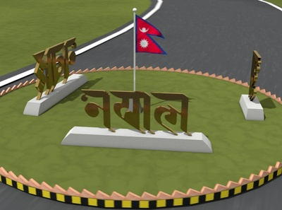 3D Ranjana Lipi Text & Flag