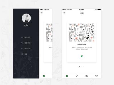 App redesign ui app