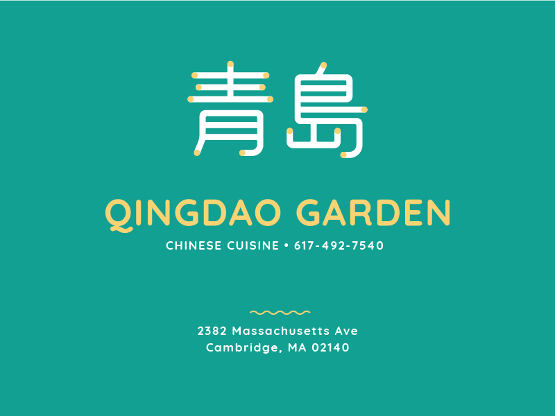 qingdao garden by joshua mulvey dribbble - Qingdao Garden