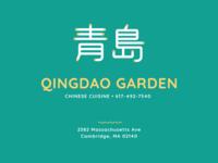 Qingdao Garden