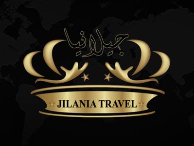 logo jilania traveler logo traveling branding