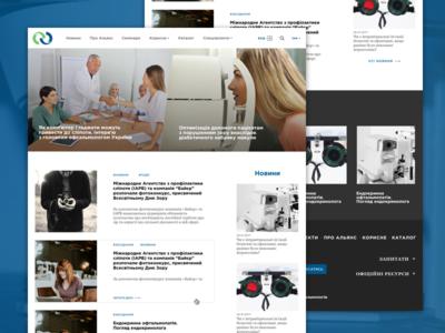 Ophthalmology: web site webdesign web site magazine ophtalmologie web