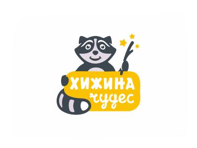 The house of wonders енот character raccoon babyroom логотип branding logo jkdesign jkd