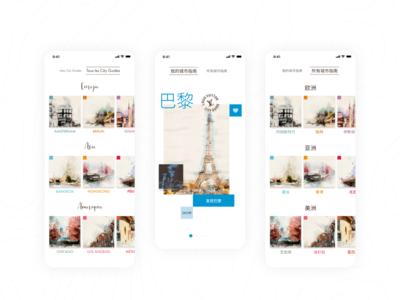 LV City Guide app redesign SC