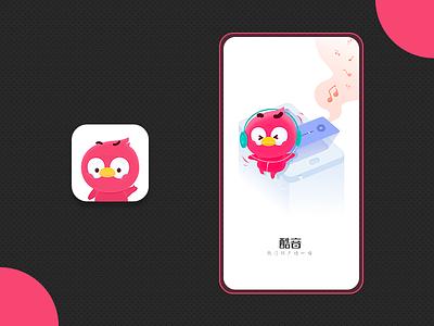 Start Page logo design illustration ui