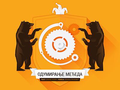 Bear Dying illustration poster vector theatre bear gear shield joker orange