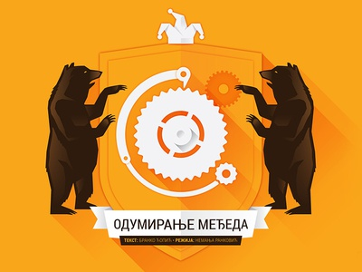 Bear Dying