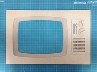 Retro cardboard TV - front