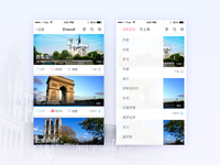 Pocket Tourist Guide Interface1 2x