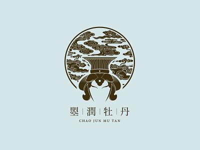 CHAO JUN MU TAN-The peony oil brand-曌润牡丹 peony emperor china logo