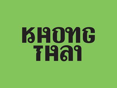 Khong Thai hand lettering hand lettered branding logo custom type custom lettering lettering