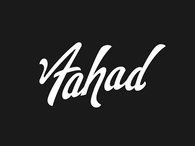 Fahad Logo calligraphy logotype branding typography type logo hand lettering lettering