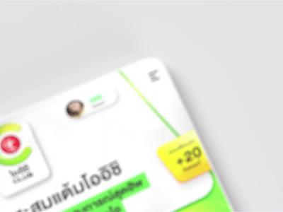 OISHI CLUB ux food branding logo design ui app mobile