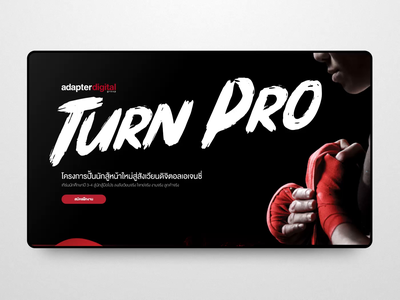 Turnpro project design ui mobile internship agency boxing web internal project campaign fighting sport muay thai