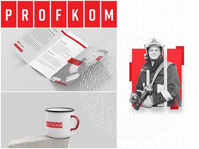 Profkom branding key visual brand design brand branding logotype brand identity logo design logo