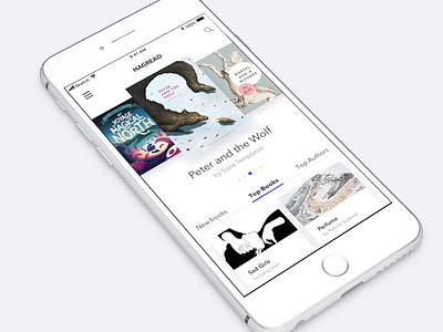 Hagread Mobile Homepage e-books reading concept mobile ux ui fireart studio fireart