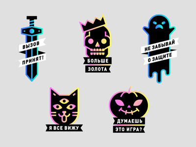 Halloween stickers pumpkin ghost cat scull chartcut stickers halloween corporate illustration icon