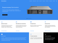 Domination. Website