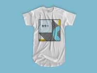 カラー t shirt