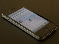 Pxc mobile