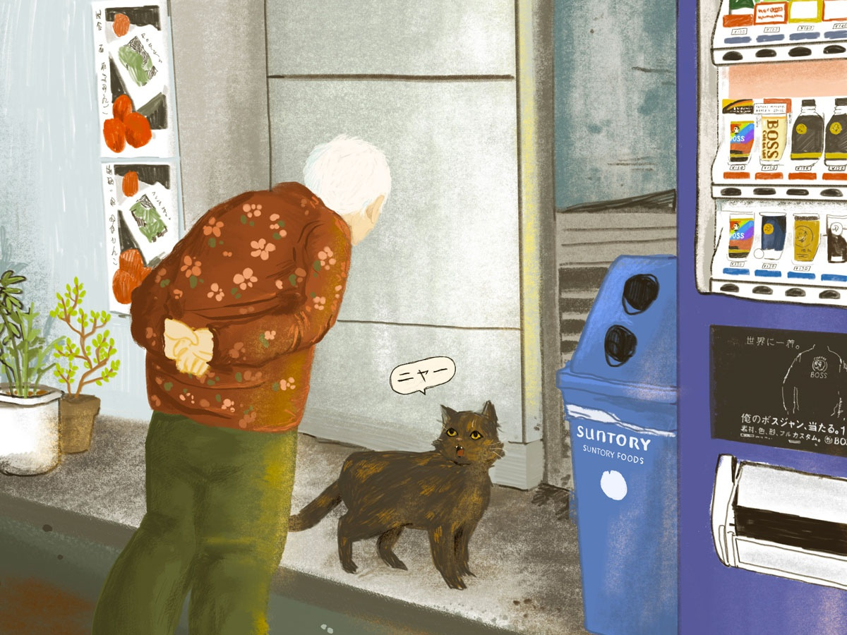 Obasan & Neko tokyo japan procreate illustration