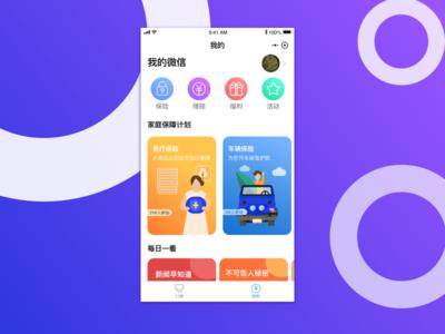 App UI ui design