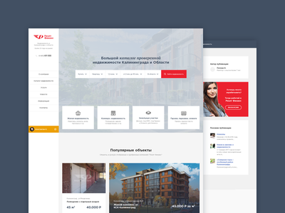 Rielt-f real estate Agency agency news catalogue interface ui webdesign design website flat