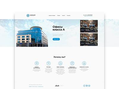 Marine business centre design navigation site web website webdesign menu