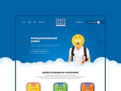 Snack-Snack ecommerce e-commerce website webdesign web site navigation menu design