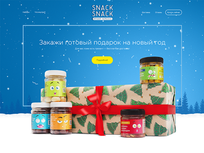 Snack-Snack NewYear  blue white snow new year landing page website webdesign web product flat color animation