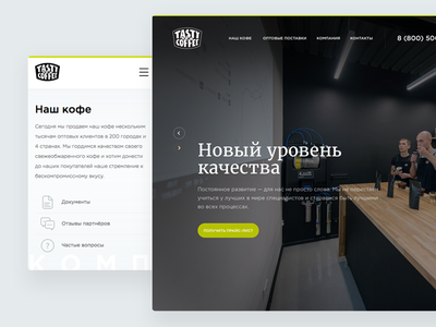 Tasty Coffee drink coffee redesign white green black animations code design site website