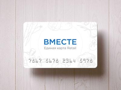 Loyalty card blue white graphics uiux debit card design card