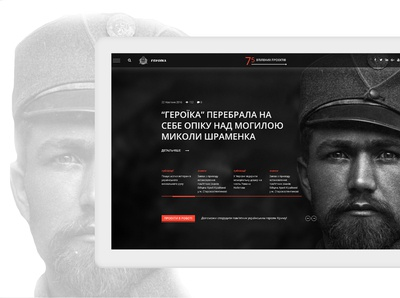 Responsive site Heroica Fund