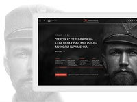 Responsive site Heroica Fund