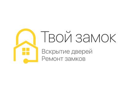 Tvoy Zamok Logo
